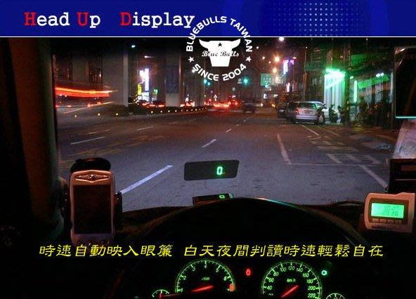 【藍牛冷光】HUD抬頭顯示器 323 MPV MAZDA2 MAZDA3 MAZDA5 MAZDA6 PREMACY 另有OBD