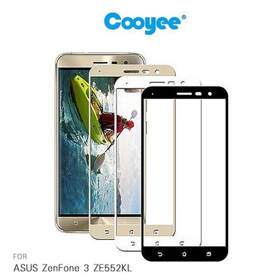 *phone寶*Cooyee ASUS ZenFone 3 ZE552KL 滿版玻璃貼(全膠) 玻璃貼 9H