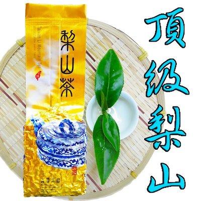 頂級梨山烏龍茶1包組(150g/包)【龍源茶品】-台灣茶