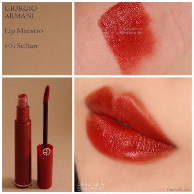 預購【韓Lin連線代購】GIORGIO ARMANI - ROUGE DARMANI LIPSTICK奢華美唇訂製唇膏