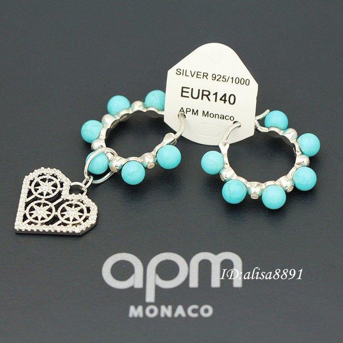 新款APM monaco綠松石珠愛心Valentine不對稱耳環 女生時尚個性耳釘 925純銀精品首飾