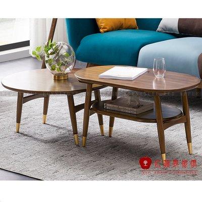 [紅蘋果傢俱]MG423 金絲檀木(胡桃木紋)系列 圓茶几 方几 邊几 角几 小餐桌 咖啡桌 實木 北歐風 輕奢家具
