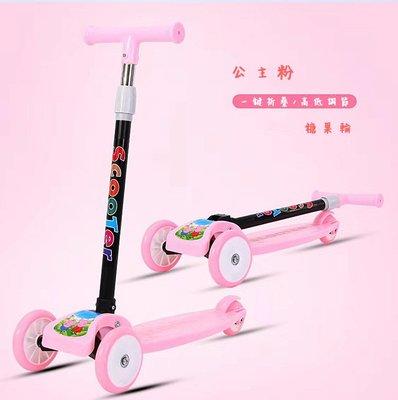 【免運】兒童滑板車男孩女孩可升降三輪閃光折疊溜溜車孩童滑行車幼童車