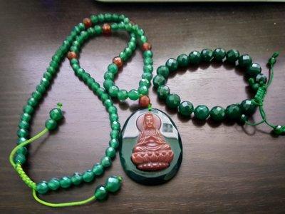 綠幽靈觀世音菩薩手環組