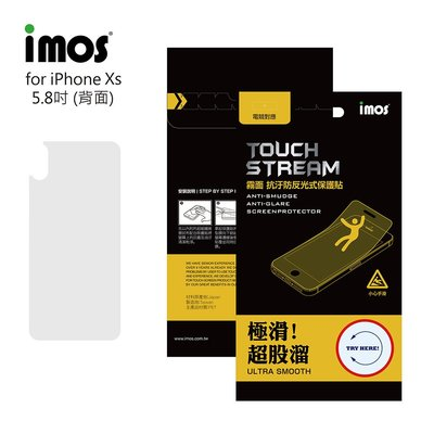 iMOS Apple iPhone X/Xs Touch Stream 電競霧面 背面保護貼