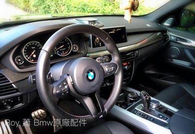 [ROY蕭]  BMW X5 X6 M方向盤 F15 F16 方向盤 M sport方向盤 全新 三彩刀鋒撥片