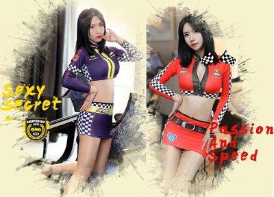 SG01 Racing girl 透氣冰絲 緊身性感 兩件式 超短裙 車模 車展 賽車女郎 SHOW GIRL JS服飾