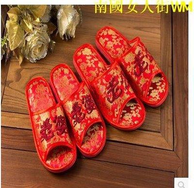 南國女人街WM婚慶結婚用品大紅喜慶龍鳳緞面老公老婆開口居家魚嘴包頭拖鞋