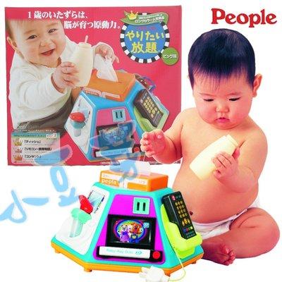 People 超級多功能七面遊戲機 §小豆芽§ 日本 People 超級多功能七面遊戲機(滿月/生日/禮物)