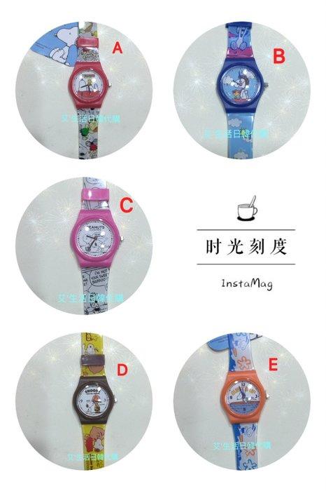 日本  可愛史努比兒童手錶