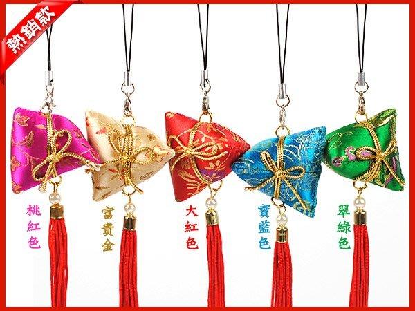 【鹿港傳統手工香包】5色手機吊飾 粽子香包 /考試包粽/端午香包 (歡迎學校.公司團購.另有優惠)-直購價