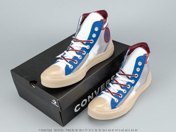 匡威Converse Chuck Taylor All1970s夏季果凍透明底遠足者風情女士板鞋彩色拼接時尚高幫板鞋