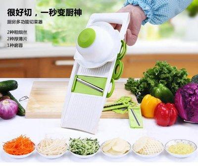 【TV5合1切菜器多功能切菜器】多功能切菜器家居廚房用品神器產品切菜神器 好神切