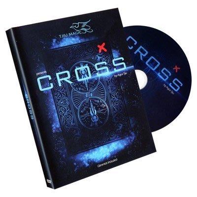 """【天天魔法】【1382】瞬間移動X又拿下來(Cross-""""Bonus Pack"""" by Tjiu)"""