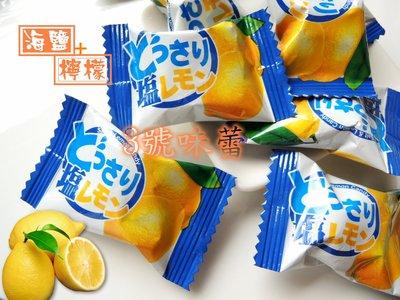 3 號味蕾~可康海鹽檸檬糖200公克79元....派對糖果.硬糖.喜糖
