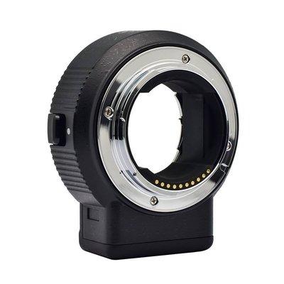 【明昌】【免運費】Commlite NIKON F鏡頭轉A7/A9/E-Mount機身自動對焦轉接環