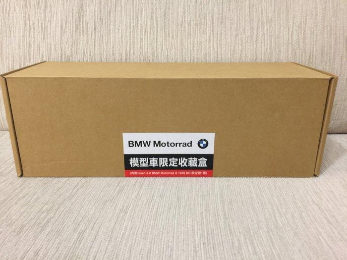 天使熊小鋪~7-11 BMW Motorrad 模型車限定收藏盒 ~全新現貨~