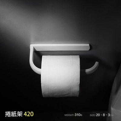 白色衛浴 全白 白色 壁掛 衛浴 捲紙...