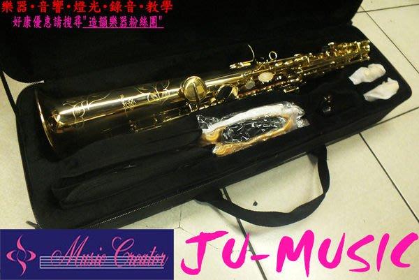 造韻樂器音響- JU-MUSIC - Reedsman SOPRANO SAXOPHONE 高音 薩克斯風 另有 YAMAHA Selmer