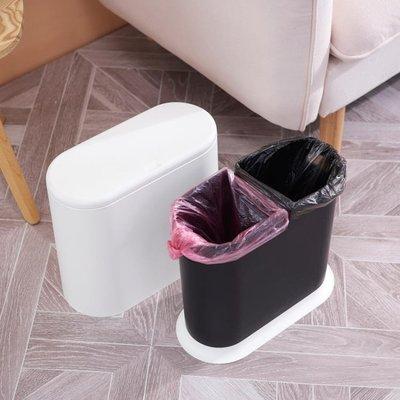 垃圾桶日式大號家用臥室廚房窄客廳衛生間...