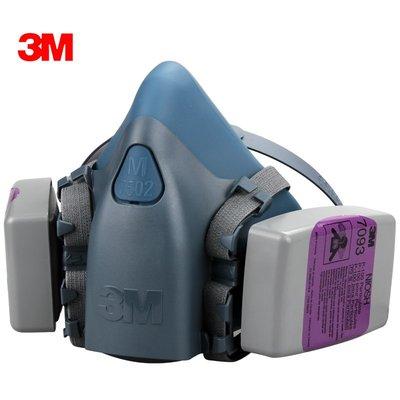 ㊣宇慶S舖㊣|3M 7502+7093|雙罐半罩式防毒面具(三件組)防粉塵 焊接 濾棉匣 3M5N11 6006濾毒罐