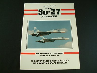Sukhoi Su-27 Flanker CONCORD BOOK