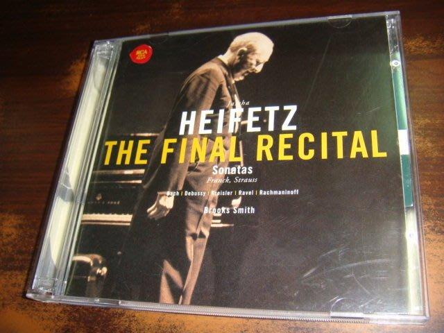 好音悅 Heifetz 海飛茲 The Final Recital 告別演奏會 奏鳴曲 安可曲 2CD RCA 日版