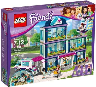 【樂GO】 LEGO 樂高 41318 Friends 好朋友系列 心湖城醫院 原廠正版