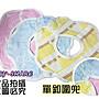 BabyShare時尚孕婦裝【BE102】現貨 花邊型6層紗布全方位圍兜 寶寶必備 擦口水 超吸水