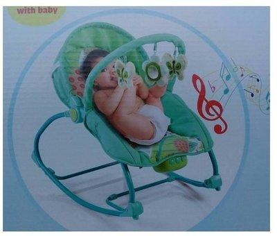 [家事達] Mother's Love BR212 震動搖椅-綠色 電動搖椅 震動搖床~~~~ 特價