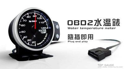【精宇科技】SMART MINI COOPER GEN2 SAVVY MEGANE 多功能水溫錶 OBD2 OBDII