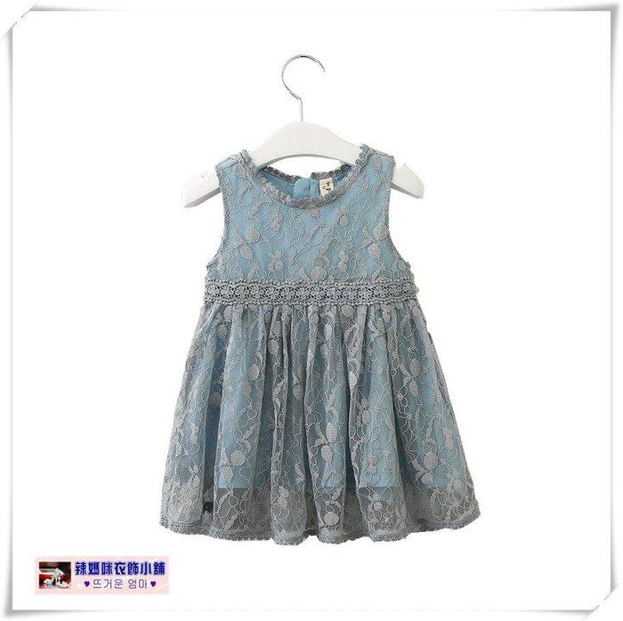•*~ 辣媽咪衣飾小舖 ~*•❤童裝系列 📣X940243韓版可愛洋氣歐美風蕾絲網紗公主款洋裝