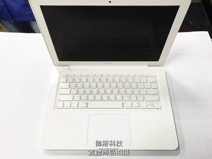 {偉斯電腦}APPLE MacBook A1342 蘋果便宜優質MAC電腦