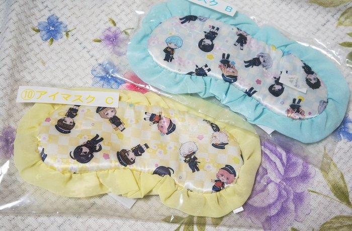 [瘋日本*正版動漫商品(手機遊戲)-刀劍亂舞 眼罩 萌大頭款 特價一個100元  黃色/藍色/紫色
