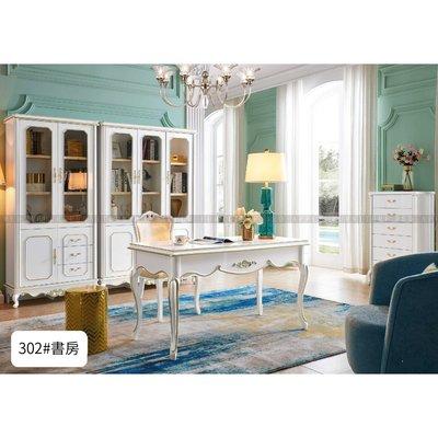 [紅蘋果傢俱]MKL-302#書房組 書桌 書椅 書櫃 歐式 簡約 現代