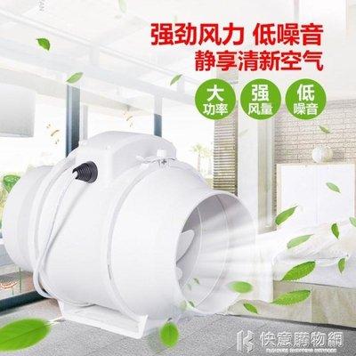 排氣扇圓形管道風機4寸6寸8寸強力靜音廚房油煙衛生間換氣 220Vigo