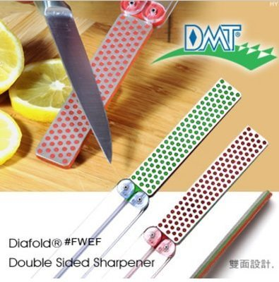 【LED Lifeway】DMT Diafold Double Sided Sharpener時尚雙面磨刀石#FWEF