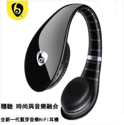 超夯日常館 OVLENG/奧蘭格 S66藍牙耳機頭戴式無線重低音插卡運動立體聲耳麥 隔音降噪 持久續航 環繞立體音P422