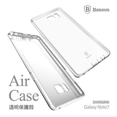 出清 倍思 三星 Galaxy Note7 Air Case 全透明 TPU 軟殼 手機殼 保護套 保護殼
