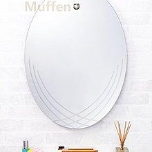 『MUFFEN沐雰衛浴』YM-029 70*50cm 橢圓鏡/無除霧鏡/浴室衛浴晶雕鏡子 訂製 台灣製造 附無護欄平台