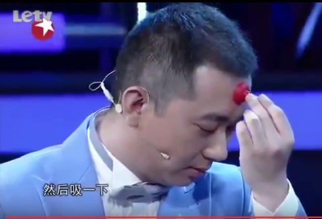 【意凡魔術小舖】馬桶抽 小馬桶吸盤找牌 吸心大法Tiny Plunger中文獨家教學