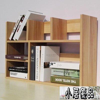 電腦桌上小書架桌面書櫃學生兒童簡易置物架BLNZ【小居優品】