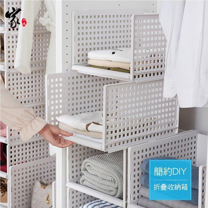 (可超取)簡約DIY抽取式收納箱(加高款) -1組2個 衣物收納 衣架 置物櫃 置物架 收納架