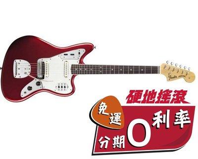 【硬地搖滾】可刷卡分期!Fender American Vintage 65 Jaguar RW CAR 電吉他