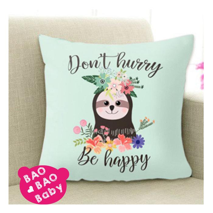 【寶貝日雜包】花朵樹瀨抱枕套 樹瀨抱枕套 沙發抱枕 靠枕 花朵抱枕 枕套 方型抱枕