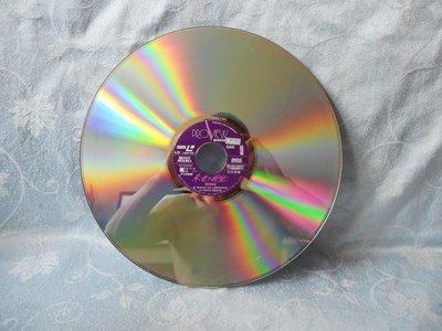 紫色小館18-5-----來電的感覺