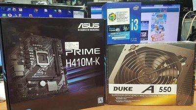 【超值套餐】Intel Core 第十代 i3-10100 + 華碩 H410M-K + A550 POWER
