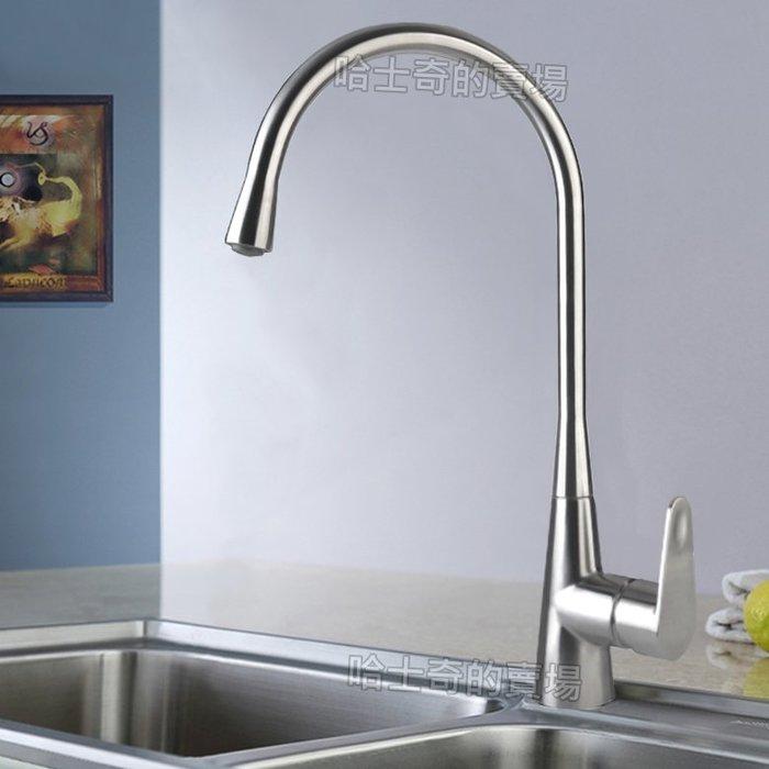 【SGS NSF 認證】KFK3012 廚房龍頭 304不鏽鋼 廚房水龍頭 設計款 鵝頸 廚房用龍頭 冷熱廚房龍頭 單孔