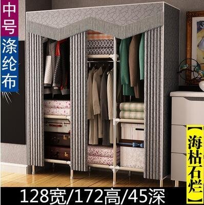 『格倫雅』中號現代衣櫃加粗加固鋼架布藝掛衣架便組裝收納櫃^3892