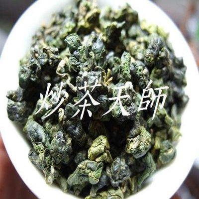 [炒茶天師] 高山手採烏龍茶葉$600/斤 喉韻甜水回甘 人氣商品